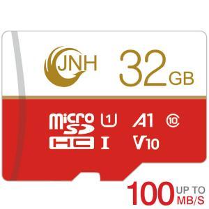 マイクロSD microSDHC 32GB JNHブランド 超高速100MB/S Class10 U...
