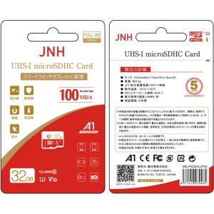 【新発売セール】マイクロSD microSDHC 32GB JNHブランド 超高速100MB/S Class10 UHS-I U1 アプリ最適化A1対応 【国内正規品5年保証】ポイント消化 くらしの応援 jnh 02