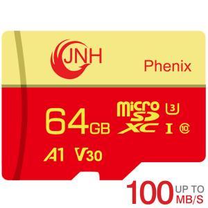 microSDXC 64GB JNHブランドR:100MB/s W:70MB/s Class10 UHS-I U3 V30 4K Ultra HDアプリ最適化A1対応 【国内正規品5年保証】 ポイント消化 ボーナスセール|jnh