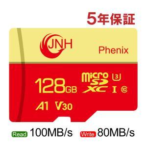 microSDXC 128GB JNHブランド 超高速R:100MB/s W:80MB/s Class10 UHS-I U3 V30 4K Ultra HDアプリ最適化A1対応 【国内正規品5年保証】 くらしの応援|jnh