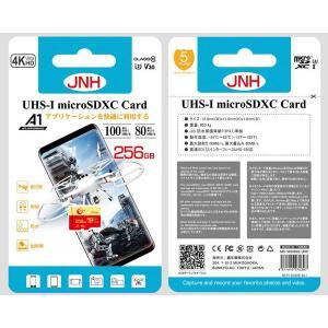 microSDXC 256GB JNHブランド 超高速 R:100MB/s W:80MB/s  Class10 UHS-I U3 V30 4K Ultra HDアプリ最適化A1対応 【国内正規品5年保証】 父の日 くらし応援|jnh|02