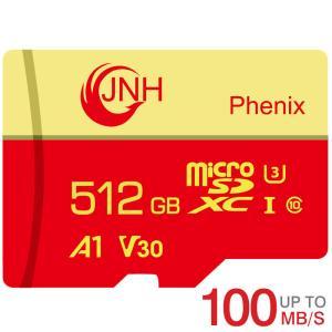 microSDXC 512GB JNHブランド R:95MB/s W:80MB/s  Class10...