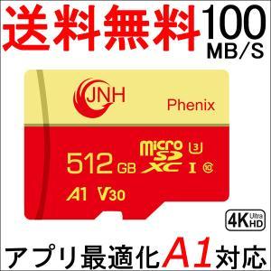 microSDXC 512GB JNHブランド R:95MB/s W:80MB/s  Class10 UHS-I U3 V30 4K Ultra HDアプリ最適化A1対応 バルク品 【5年保証】|jnh