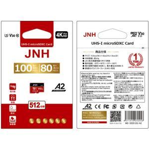 microSDXC 512GB JNHブランド 超高速 R:100MB/S  W:80MB/S  Class10 UHS-I U3 V30 4K Ultra HDアプリ最適化A2対応【I】|jnh|02