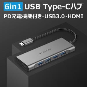 6in1 USB Type-Cハブ USB3.0 HDMI タイプC PD充電 マルチ変換 アダプタ 4K HDMI出力 翌日配達対応 jnh