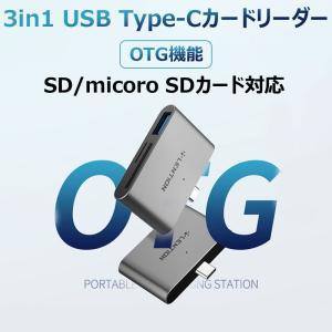 3in1 USB Type-Cカードリーダー Type-Cハブ Type-C変換アダプター OTG USB C アダプター USB2.0 jnh