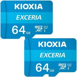 microSDXC 64GB Kioxia(旧Toshiba)【2個セットお買得】EXCERIA UHS-I U1 超高速100MB/S  Class10 FULL HD録画対応  海外パッケージ 秋のセール|嘉年華