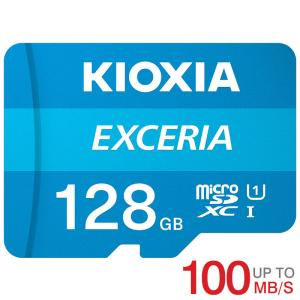 microSDXC 128GB Kioxia(旧Toshiba)EXCERIA UHS-I U1  超高速100MB/S Class10 FULL HD録画対応  海外パッケージ  秋のセール|嘉年華