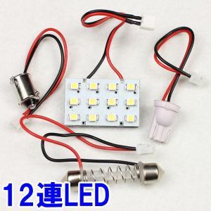 3x4LEDルームランプ/1210SMD/12連/白色/PCB クロネコDM便不可|jnh