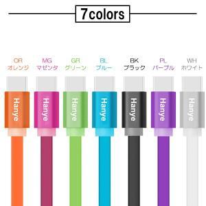 USB Type-Cケーブル 【翌日配達】充電...の詳細画像1