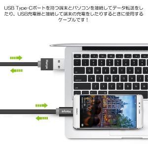 USB Type-Cケーブル 【翌日配達】充電...の詳細画像2