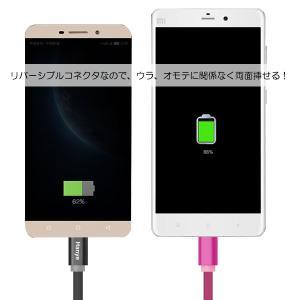 USB Type-Cケーブル 【翌日配達】充電...の詳細画像3