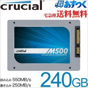 特価セール!Crucial クルーシャル M500 240GB SATA 2.5Inch SSD CT240M500SSD1 クロネコDM便不可|jnh