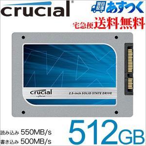 特価セール!Crucial クルーシャル MX100 512GB SATA3 2.5Inch SSD CT512MX100SSD1 9.5mmアダプタ付属 クロネコDM便不可|jnh