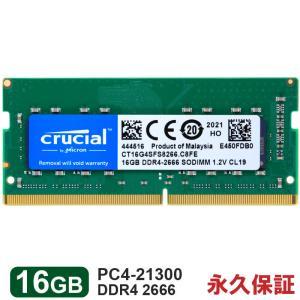Crucial DDR4ノートPC用 メモリ 16GB PC4-21300(DDR4-2666) S...