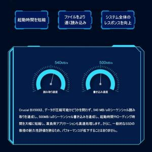 Crucial クルーシャルSSD 120GB BX500 SATA3 内蔵2.5インチ 7mm グローバルパッケージ 【3年保証】 翌日配達対応 ホークスセール|jnh|03