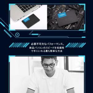 Crucial クルーシャルSSD 120GB BX500 SATA3 内蔵2.5インチ 7mm グローバルパッケージ 【3年保証】 翌日配達対応 ホークスセール|jnh|04