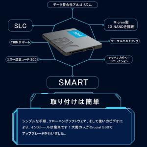 Crucial クルーシャルSSD 120GB BX500 SATA3 内蔵2.5インチ 7mm グローバルパッケージ 【3年保証】 翌日配達対応 ホークスセール|jnh|05