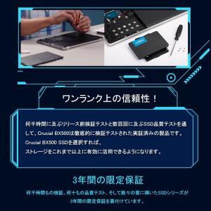 Crucial クルーシャルSSD 120GB BX500 SATA3 内蔵2.5インチ 7mm グローバルパッケージ 【3年保証】 翌日配達対応 ホークスセール|jnh|06