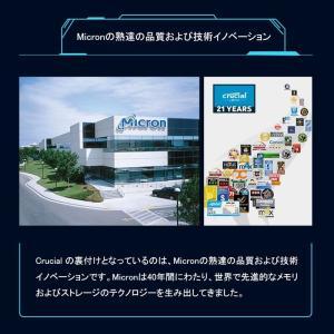 Crucial クルーシャルSSD 120GB BX500 SATA3 内蔵2.5インチ 7mm グローバルパッケージ 【3年保証】 翌日配達対応 ホークスセール|jnh|07