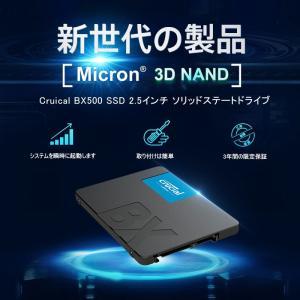 Crucial クルーシャル SSD 480GB BX500 SATA3 内蔵2.5インチ 7mm CT480BX500SSD1  グローバルパッケージ 【3年保証】MC8012BX500-480G|jnh|02