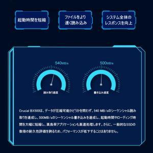 Crucial クルーシャル SSD 480GB BX500 SATA3 内蔵2.5インチ 7mm CT480BX500SSD1  グローバルパッケージ 【3年保証】MC8012BX500-480G|jnh|03