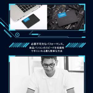 Crucial クルーシャル SSD 480GB BX500 SATA3 内蔵2.5インチ 7mm CT480BX500SSD1  グローバルパッケージ 【3年保証】MC8012BX500-480G|jnh|04
