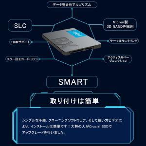 Crucial クルーシャル SSD 480GB BX500 SATA3 内蔵2.5インチ 7mm CT480BX500SSD1  グローバルパッケージ 【3年保証】MC8012BX500-480G|jnh|05