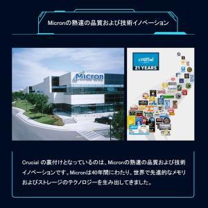 Crucial クルーシャル SSD 480GB BX500 SATA3 内蔵2.5インチ 7mm CT480BX500SSD1  グローバルパッケージ 【3年保証】MC8012BX500-480G|jnh|07