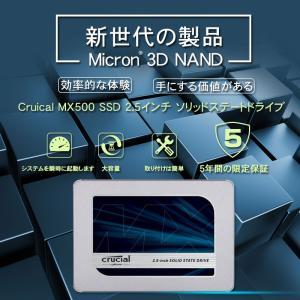 Crucial クルーシャルSSD 500GB 2.5インチCT500MX500SSD1 7mm SATA3内蔵SSD 7mmから9.5mmへの変換スペーサー付属 5年保証・翌日配達|jnh|02