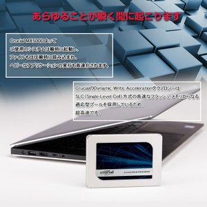 Crucial クルーシャルSSD 500GB 2.5インチCT500MX500SSD1 7mm SATA3内蔵SSD 7mmから9.5mmへの変換スペーサー付属 5年保証・翌日配達|jnh|03