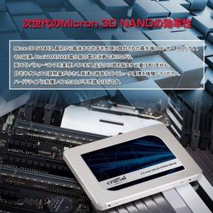 Crucial クルーシャルSSD 500GB 2.5インチCT500MX500SSD1 7mm SATA3内蔵SSD 7mmから9.5mmへの変換スペーサー付属 5年保証・翌日配達|jnh|04
