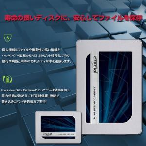 Crucial クルーシャルSSD 500GB 2.5インチCT500MX500SSD1 7mm SATA3内蔵SSD 7mmから9.5mmへの変換スペーサー付属 5年保証・翌日配達|jnh|07