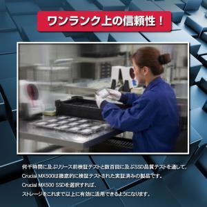 Crucial クルーシャルSSD 500GB 2.5インチCT500MX500SSD1 7mm SATA3内蔵SSD 7mmから9.5mmへの変換スペーサー付属 5年保証・翌日配達|jnh|08