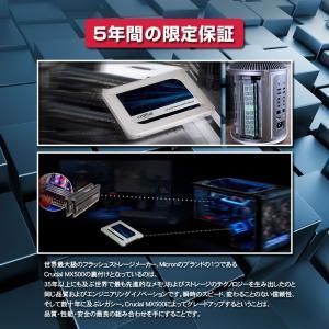 Crucial クルーシャルSSD 500GB 2.5インチCT500MX500SSD1 7mm SATA3内蔵SSD 7mmから9.5mmへの変換スペーサー付属 5年保証・翌日配達|jnh|09