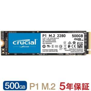 Crucial クルーシャル 500GB  NVMe PCIe M.2 SSD P1シリーズ Type2280 CT500P1SSD8   5年保証・翌日配達 決算セールの画像