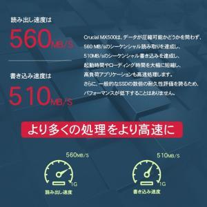 Crucial クルーシャルMX500 SSD 1TB 2.5インチCT1000MX500SSD1 7mm SATA3内蔵SSD  (9.5mmアダプター付属) パッケージ品【5年保証】|jnh|05