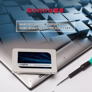 Crucial クルーシャルMX500 SSD 1TB 2.5インチCT1000MX500SSD1 7mm SATA3内蔵SSD  (9.5mmアダプター付属) パッケージ品【5年保証】|jnh|06