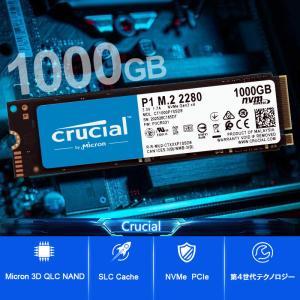 特価!Crucial クルーシャル 1TB 3D NAND NVMe PCIe M.2 SSD P1シリーズ Type2280 CT1000P1SSD8 パッケージ品【5年保証・翌日配達】|jnh|03