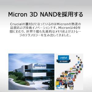 特価!Crucial クルーシャル 1TB 3D NAND NVMe PCIe M.2 SSD P1シリーズ Type2280 CT1000P1SSD8 パッケージ品【5年保証・翌日配達】|jnh|04