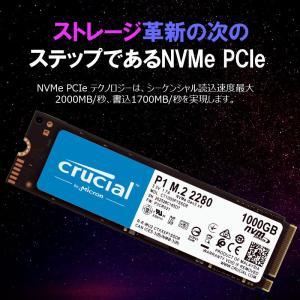 特価!Crucial クルーシャル 1TB 3D NAND NVMe PCIe M.2 SSD P1シリーズ Type2280 CT1000P1SSD8 パッケージ品【5年保証・翌日配達】|jnh|05