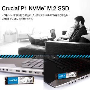 特価!Crucial クルーシャル 1TB 3D NAND NVMe PCIe M.2 SSD P1シリーズ Type2280 CT1000P1SSD8 パッケージ品【5年保証・翌日配達】|jnh|06