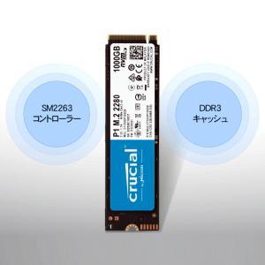 特価!Crucial クルーシャル 1TB 3D NAND NVMe PCIe M.2 SSD P1シリーズ Type2280 CT1000P1SSD8 パッケージ品【5年保証・翌日配達】|jnh|08