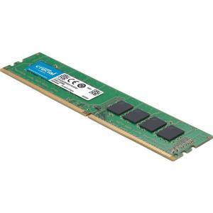 Crucial DDR4デスクトップメモリ【翌日配達】 Crucial 8GB DDR4-2666 UDIMM CT8G4DFS8266【5年保証】 初夏セール くらし応援 jnh 04