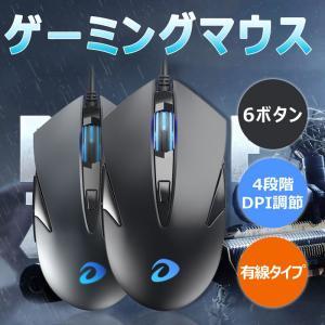 マウス ゲーミングマウス ゲームマウス 6ボタン 4段階DPI調節 USB有線マウス  ゆうパケット不可 翌日配達対応 jnh