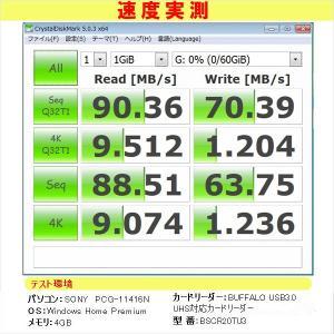 SDカード SDXCカード 64GB Hanye UHS-I クラス10 超大容量超高速90MB/s ハイビジョン録画対応【3年保証】HY1309B|jnh|02