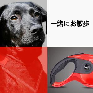 犬用リード ペットリード 伸縮リード コントローラー 巻き取り式 ペット用品 大型犬 中型犬 小型犬用  ゆうパケット不可 翌日配達対応|jnh|04