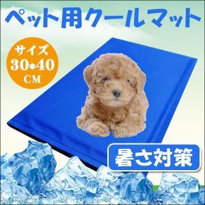 ペットマット クールマット ひんやりマット 冷却マット 猫 犬|jnh