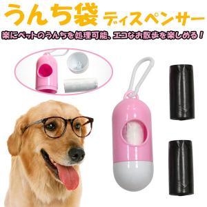 うんち袋 ディスペンサー 収納ホルダー 犬の散歩に便利 ゴミ袋 ペット 犬 トイレ袋 犬トイレ用ホルダー|jnh