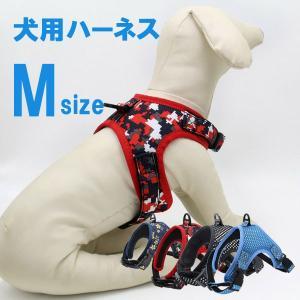 犬 ハーネス 犬用ハーネス ハーネス 胴輪 ベストタイプ ハーネス ペット用 ドック用品|jnh